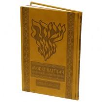 Avodat Hatfilah - Birkat Hamazon Editions Kol - 1