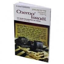 Chema Israel Editions du Sceptre (Colbo) - 1