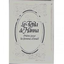 La Tefila de Hanna Editions Kol - 1