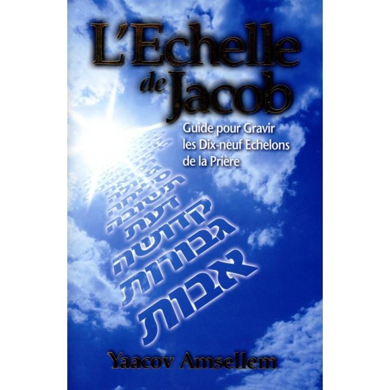 L'Echelle de Jacob - Yaacov Amsellem - 1