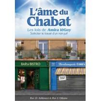 L'Ame du Chabat - Les Lois de Amira Legoy JP Books - 1