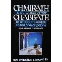 Chmirath Chabbat 2 Volumes - Rav Neuwirth Editions Marome - 1