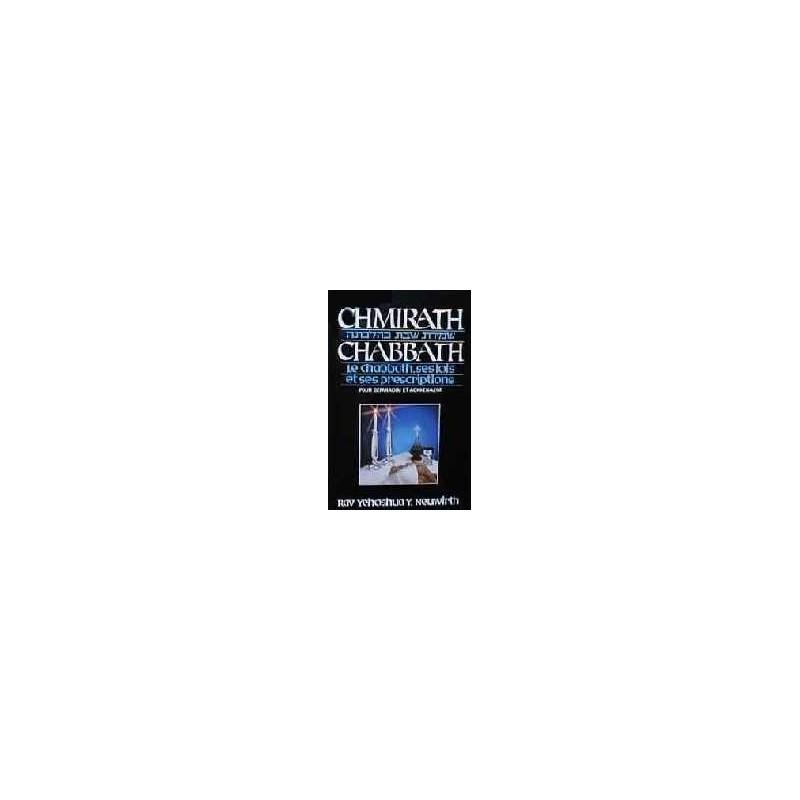 Chmirath Chabbat 2 Volumes - Rav Neuwirth Editions Marome - 1