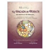 La Hagada de Pessah Editions Veaarev - 1
