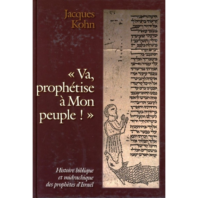 Va, Prophétise à Mon Peuple Editions Emounah - 1