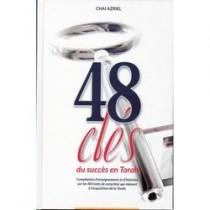 Les 48 clés du succès en Torah - 1