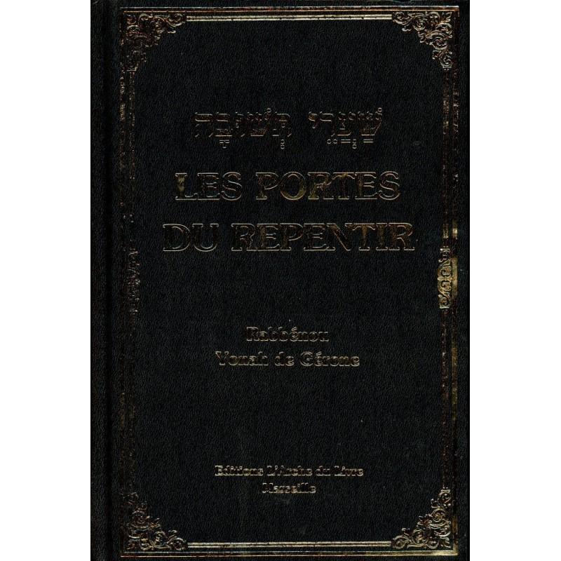 """""""Chaaréi Techouvah"""" - Les Portes du Repentir - Rabbénou Yonah de Gérone - 1"""