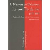 Le Souffle de Vie - Rav Haim de Volozhyn Edition de l'Eclat - 1