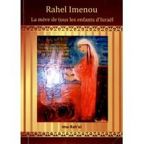 Rahel Imenou - Simha Guez - 1
