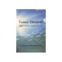 Tomer Devorah - 1