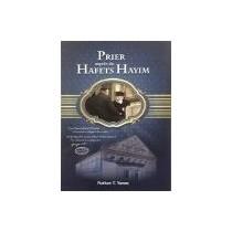 Prier auprès du Hafets Haim - 1
