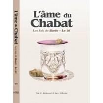 L'Ame du Chabat - Les Lois de Borer le Tri JP Books - 1