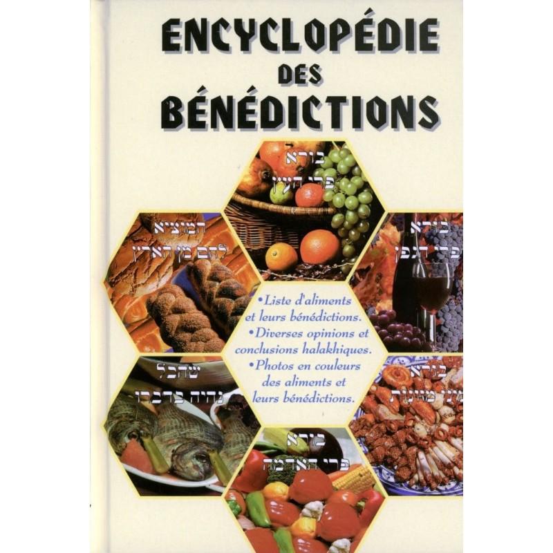 Encyclopedie des bénédictions - 1