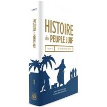 Histoire du Peuple Juif Tome 1 Editions Kehot - 1