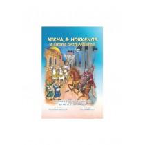 Mikha et Horkenos se dressent contre Antiochus - 1