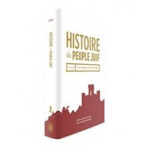 Histoire du Peuple Juif Tome 2 Editions Kehot - 1