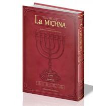 La Michna Moed 2 Pinhas Felix Ohayon - 1