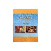 La Tefila 1 - Lois et Coutumes - Rav Shimon Baroukh Editions Kol - 1