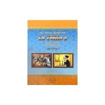 La Tefila 2 - Lois et Coutumes - Rav Shimon Baroukh Editions Kol - 1