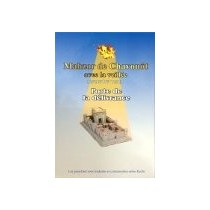 Porte de la Délivrance - Mahzor de Chavouot - Hébreu / Français Rav Benzaquen - 1