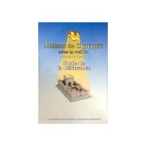 Porte de la Délivrance - Mahzor de Pessah - Hébreu / Français - 1