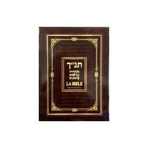 La Bible - Edition bilingue Nouvelle Edition Olam Hasefer Le Monde Du Livre - 1