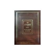 Les Haftaroth de l'année - Edition bilingue Olam Hasefer Le Monde Du Livre - 1
