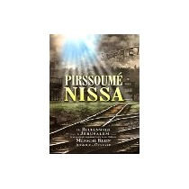 Pirssoumé Nissa - De Buchenwald à Jérusalem - 1