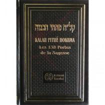 Les 138 portes de la sagesse - Kalah Pitche Hokhma - Ramhal Editions Ramhal - 1
