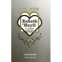 Echeth 'Hayil - Chaoul Rubin - 1