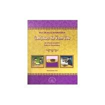 Les Jours de Yom Tov - Lois et Coutumes - Rav Shimon Baroukh Editions Kol - 1