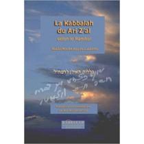 La kabbalah du Ari Z'al selon le Ramhal Kabbalah EDITIONS - 1