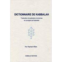 Dictionnaire de Kabbalah Kabbalah EDITIONS - 1