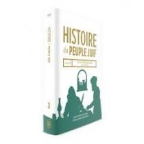 Histoire du Peuple Juif Tome 3 Editions Kehot - 1
