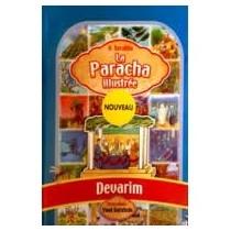 La Paracha Illustrée Devarim Gallia - 1
