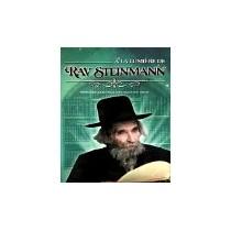 A la lumière de Rav Steinman Editions Véhaarev - 1