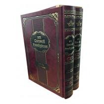 Un Conseil Prodigieux - Pélé Yoetz- Coffret 2 volumes - 1