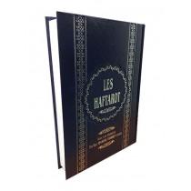 Les Haftarot - Edition Bilingue - 1