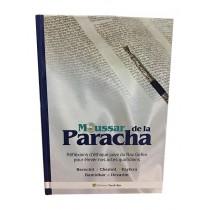 Moussar de la Paracha - 1