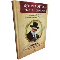 Notre Maître à la Table du Chabbat - Bamidbar - 1