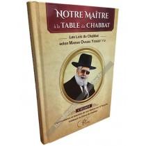 Notre Maître à la Table du Chabbat - Chemot - 1