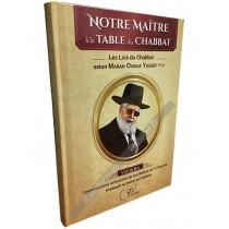 Notre Maître à la Table du Chabbat - Vayikra - 1