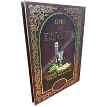 Livre du Kiddouch - Edition Hébreu - Phonétique - 1