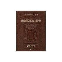ArtScroll - Talmud Bavli - Sanhedrin 1 ArtScroll Mesorah Series - 1