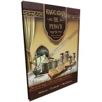 La Haggadah de Pessa'h héb/fr/phonétique reliée - 1