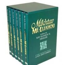 Mikhtav Mé-Eliahou - Coffret de six volumes - 1