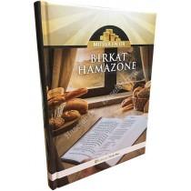 Birkat Hamazone - 1