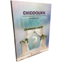 Le Chiddoukh - Conseils pratiques dans le choix de son conjoint Torah-Box, 2012 - 1