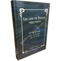 Les Lois de Pessah - 1