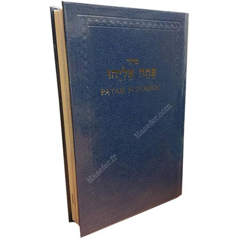 Patah Eliyahou Courant Bleu - 1